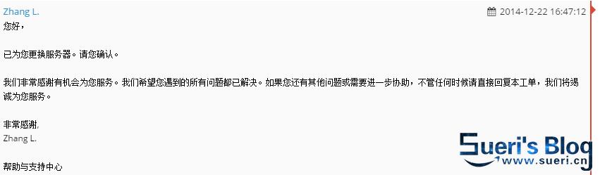 ZhangL20141222