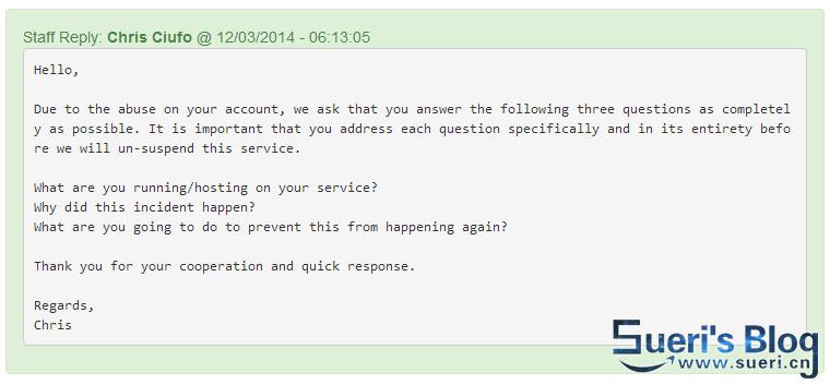 BudGetVM客服人员的工单留言