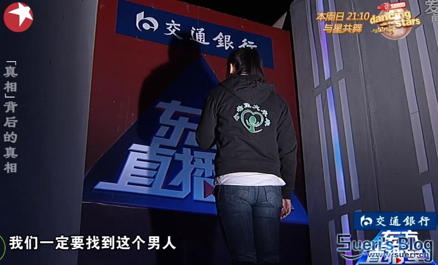 《东方直播室》20141222视频截图