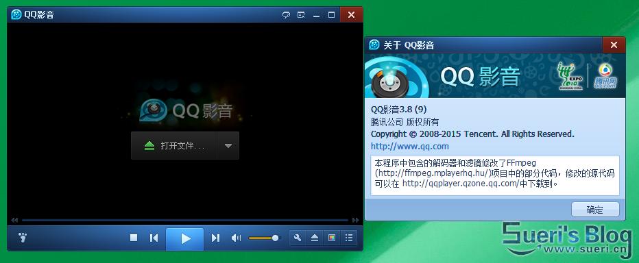 QQ影音v3.8主界面/版本号