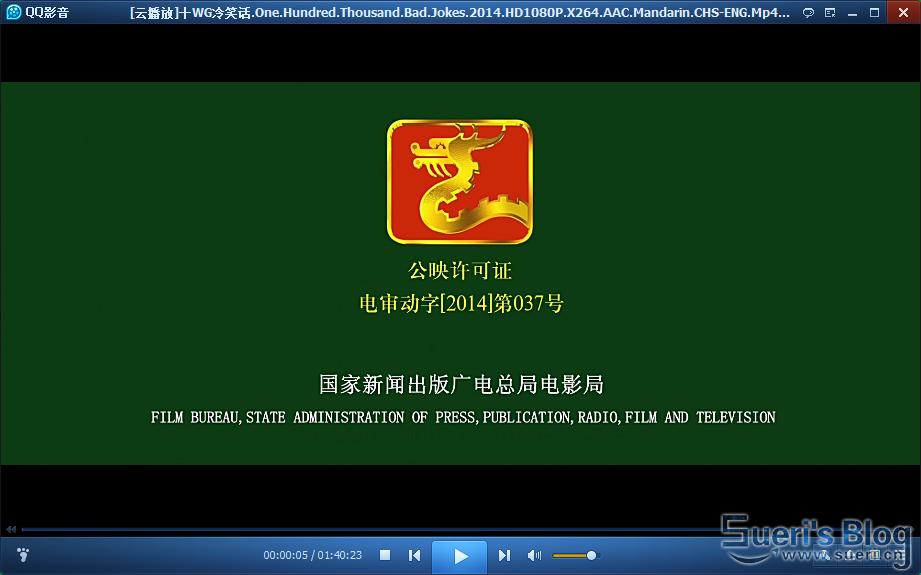 QQ影音v3.8云播放