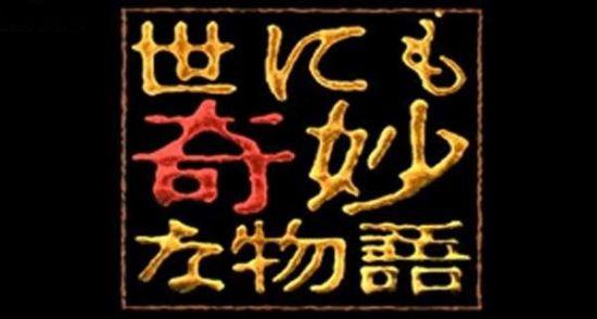 「愿用一生等重逢」 狸の微文电影推荐:拼桌恋人