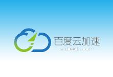 百度云加速发布「我来了」系列海报 牵手CloudFlare