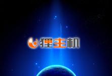 【活动结束】狸主机推特别空间:1GB国内双线免费申请中